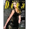 DIVA 41 Shop Online