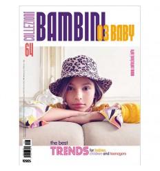 COLLEZIONI BAMBINI 64 SS 2019 Shop Online