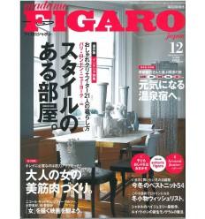 MADAME FIGARO Shop Online