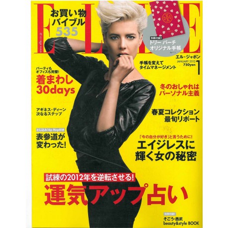 ELLE JAPAN Shop Online