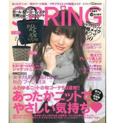 SPRING Shop Online