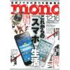 MONO Shop Online