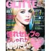 GLITTER Shop Online