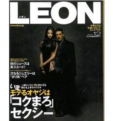 LEON Shop Online