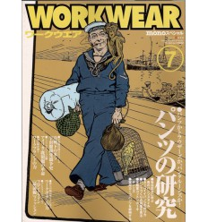 WORKWEAR no. 7 Shop Online