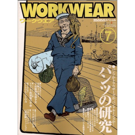 WORKWEAR no. 7 Shop Online