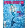Collezioni Sport & Street no. 66 S/S 2013