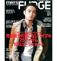 MEN'S FUDGE MAGAZINE Shop Online