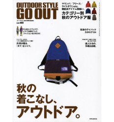 GO OUT MAGAZINE Shop Online