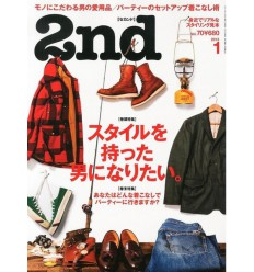 2ND MAGAZINE Shop Online