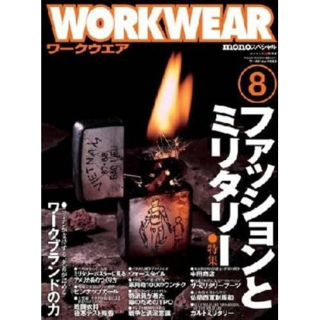 WORKWEAR no. 8 Shop Online