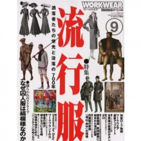 WORKWEAR N. 9