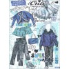 BENJOY KIDSWEAR BOOK VOL 1 INCL DVD WINTER EDITON Miglior Prezzo
