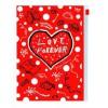 Mark's Agenda 2015 B6 YAYOI KUSAMA Heart
